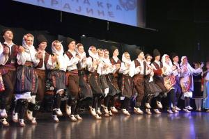 "СКУД ""Семберија"" слави јубилеј: Чувари традиције седам деценија"